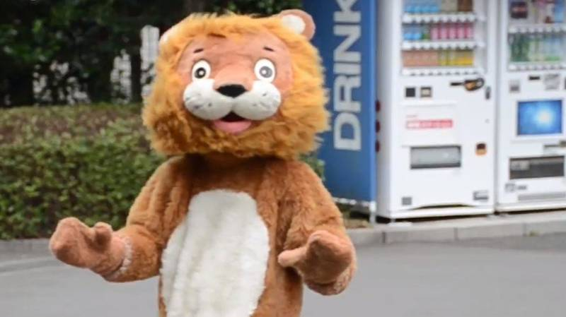 Hilarious Footage Of Japanese Zoo's Lion 'Escape Drill' Goes Viral